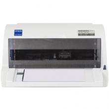 爱普生(EPSON)LQ-615KII针式打印机 LQ-615K升级版针式打印机(82列)