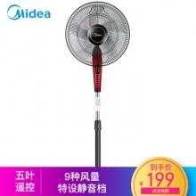 万博体育manbet网页(Midea)FS40-13ER 五叶遥控落地扇/电风扇