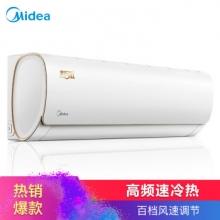 万博中国官网手机登录(Midea)正1.5匹 变频 智弧 冷暖 智能壁挂式空调 KFR-35GW/WDAA3