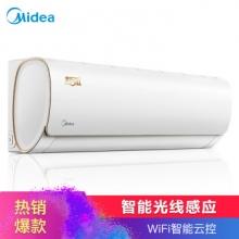 万博体育manbet网页(Midea)大1匹 智弧 智能 静音 光线感应 定速冷暖壁挂式空调 KFR-26GW/WDAD3