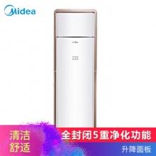 万博中国官网手机登录 (Midea) 3匹 智能变频冷暖空调柜机 KFR-72LW/WPBA3
