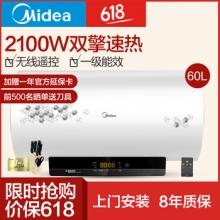 万博体育manbet网页(Midea)60升双管速热 无线遥控 一级能效电热水器 F6021-A2(HEY)