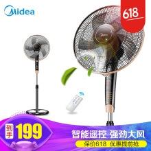 万博体育manbet网页(Midea) FS40-13GR 大风量电风扇/落地扇/智能家用电风扇/遥控风扇电扇