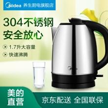 万博体育manbet网页(Midea)电热烧水壶不锈钢烧水壶 烧茶水壶家用 电水壶 SJ1702b