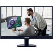 飞利浦(PHILIPS)19.5英寸 TN面板 电脑液晶显示器203V5LSU2